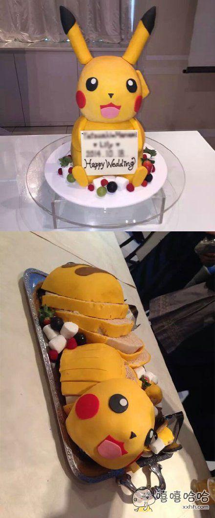 一姐们悲伤地表示,永远不要用可爱的皮卡丘做婚礼蛋糕……