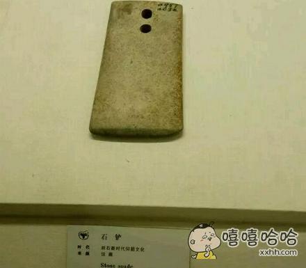 这不是手机吗?