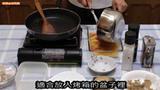 教你用嘴做菜:洋芋起司烘蛋