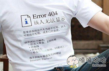 好有内涵的T恤。
