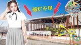 2016奥运神曲里约大冒险