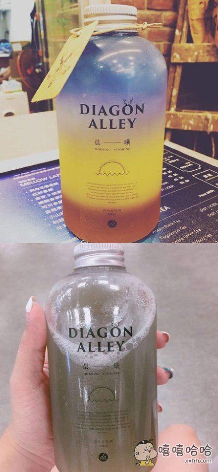 台湾最近很红的一种渐变色饮料,有位同学排队买了一瓶,逛街的时候放包里了,然后就。。。