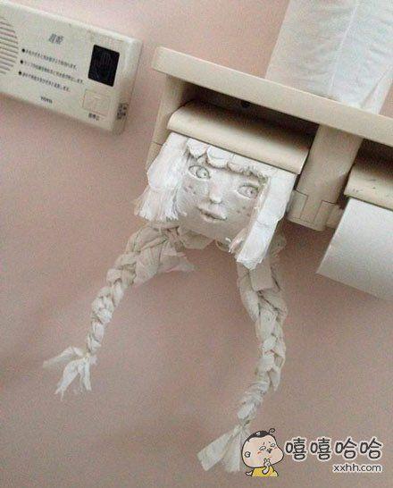 还让不让人好好上个厕所