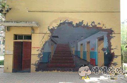 逼真的墙壁绘画