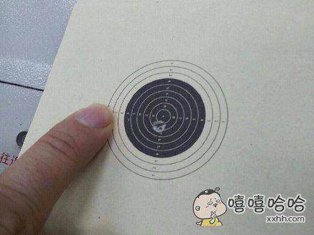 这是十米汽步枪的靶,中间针尖大小的点是十环。手指作对比。想想难度有多大。