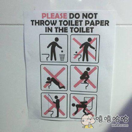 美国篮球运动员分享的一张里约奥运场馆厕所规章图,不要在马桶里钓鱼???设计者真的不是薛之谦吗??