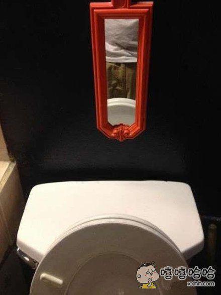 男士上厕所压历山大