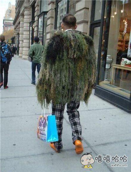 穿着草皮逛街感觉如何