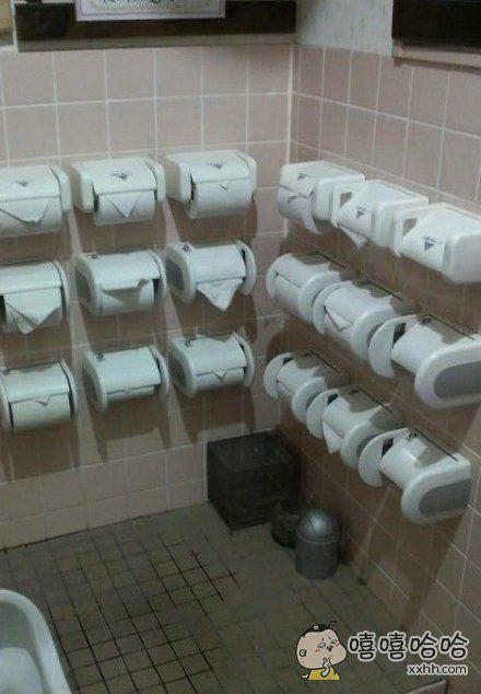 妈妈再也不用担心我上厕所忘记带纸了