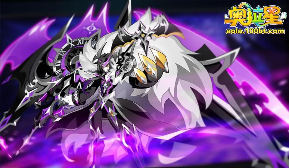 奥拉星黑翼王·完全体图片