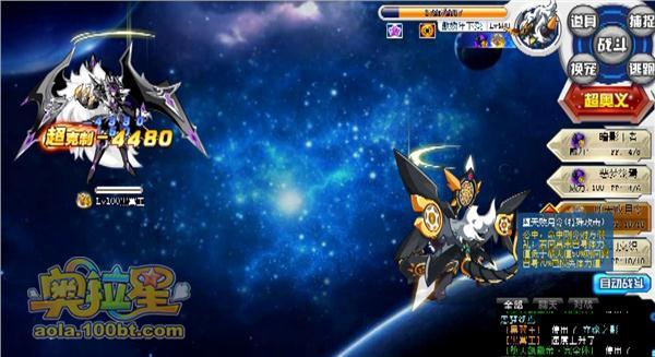 奥拉星黑翼王·完全体怎么打 打法攻略