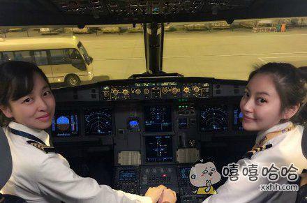 女司机带你飞。。。
