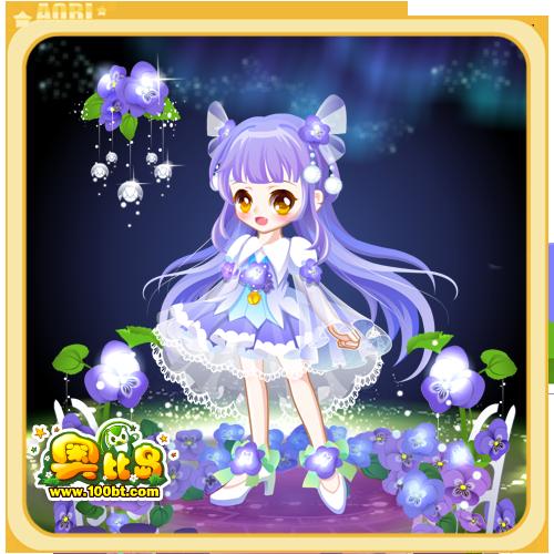 奥比岛紫罗兰花神装