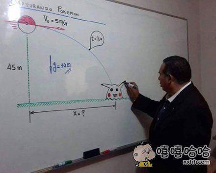 随着Pokemon Go的风靡,国外的物理老师现在是这样上课的