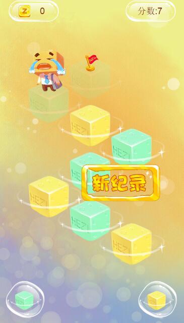 张小盒jump