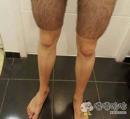 腿毛短裤~