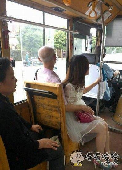 这公车很特别