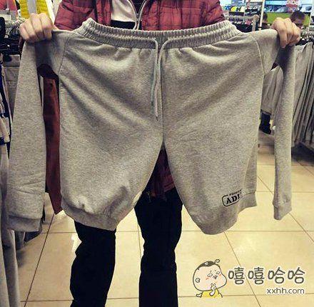 来,你告诉我这裤子怎么穿