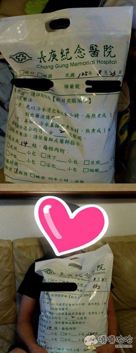 台湾网友的弟弟从医院回来,带回医生给开的一袋药。。。