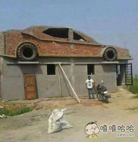 有车有独门别墅