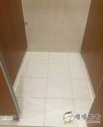 好不容易找到洗手间,打开门的那一刻感觉被全世界抛弃了。