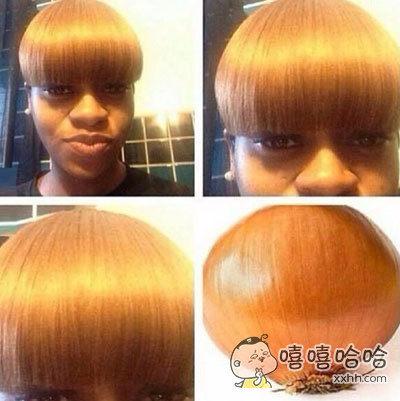 妹子做了个发型,从理发店出来自己觉得有点眼熟,但也没说啥。到家打开冰箱,这个洋葱成了压垮她审美的最后一根稻草……
