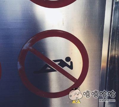 电梯内禁止美人卧,谢谢