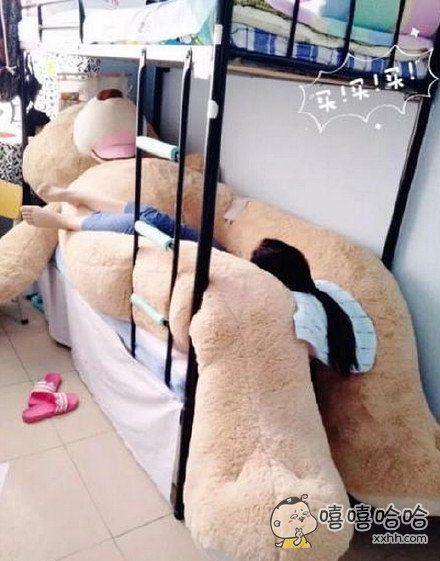 熊里面有个人