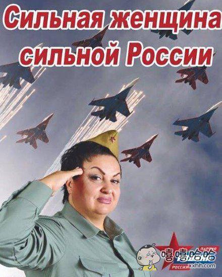 来当空军吧!战斗民族的征兵广告!