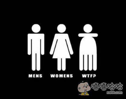 最后那个厕所标志是神马鬼