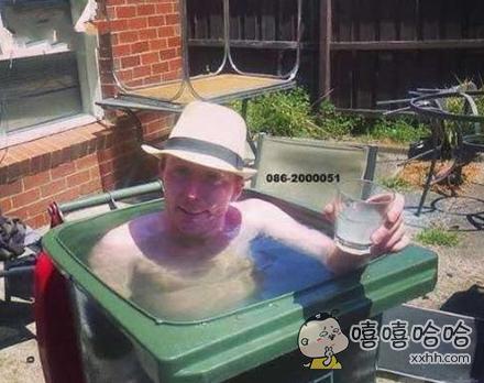 专用浴桶,看起来酱紫眼熟呢?
