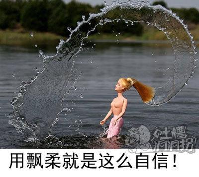 玩水安全指南:抬头时,切勿用力过猛,而导致内衣脱落。