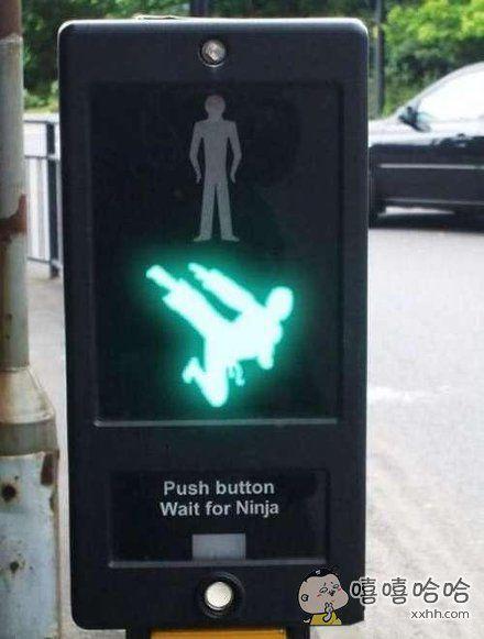 这个绿灯太浮躁了