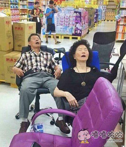 一把看了会困的椅子……