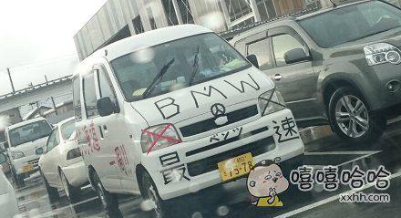 这是我见过最屌的面包车