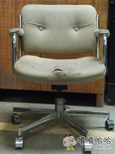 真·老板椅