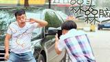 保安队长宋晓峰变身憨厚青年