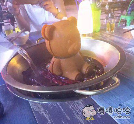 这个火锅吃出了一种舍生取义的感觉,熊是牛油做的。。。