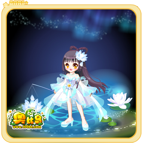 奥比岛青莲花神套装