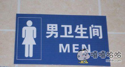 漫展的卫生间