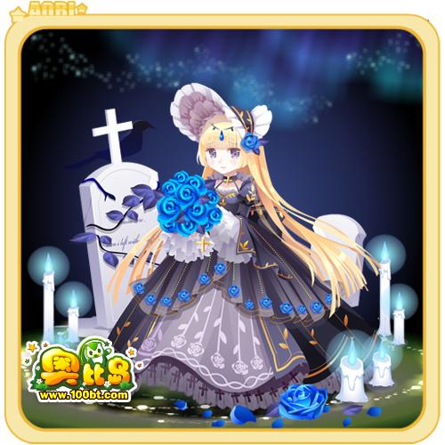 奥比岛神族古墓少女装