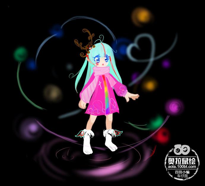 奥拉星原创服装 彩虹之梦