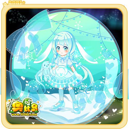 奥比岛水晶琉璃兔装