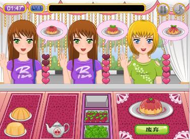 草莓蛋糕店