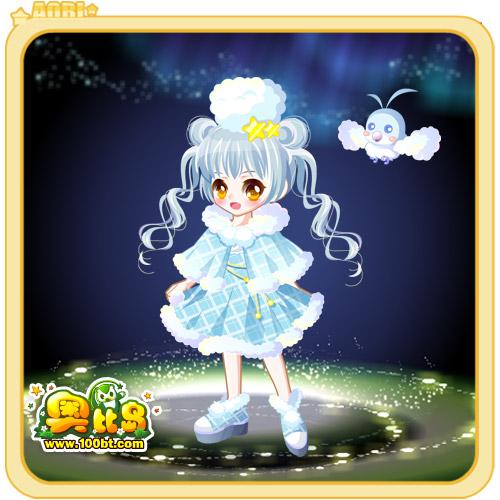 奥比岛云之少女装