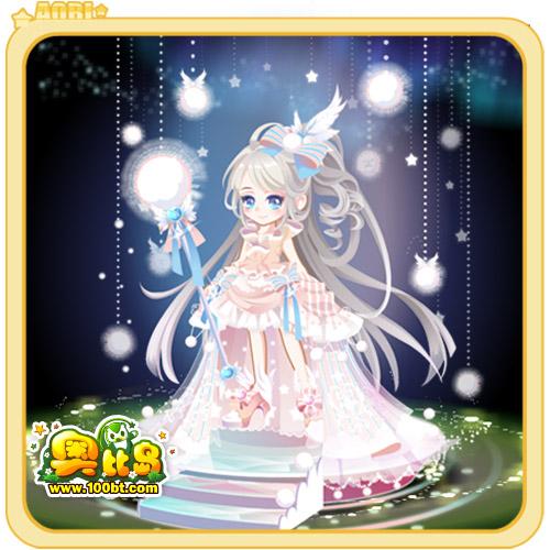 奥比岛卡萝星月礼服