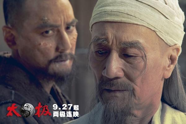 吴彦祖 谢贤/上一部电影剧照
