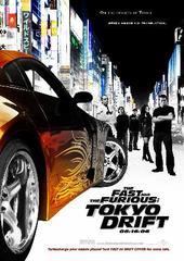 速度与激情3:东京漂移