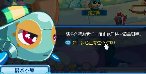 【奥拉星】古老的传说攻略攻略赵信图片