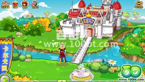 奥比岛王子星球魔法时空门开启!